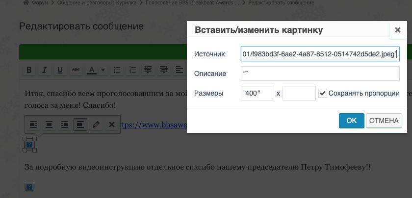 Снимок-экрана-2020-01-10-в-22.00.22.png